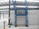倉庫升降貨梯廠家倉庫用貨梯特點