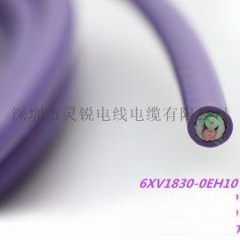PROFIBUS DP现场总线电缆6XV1830-0EH10 SIEMENS/西门子电缆