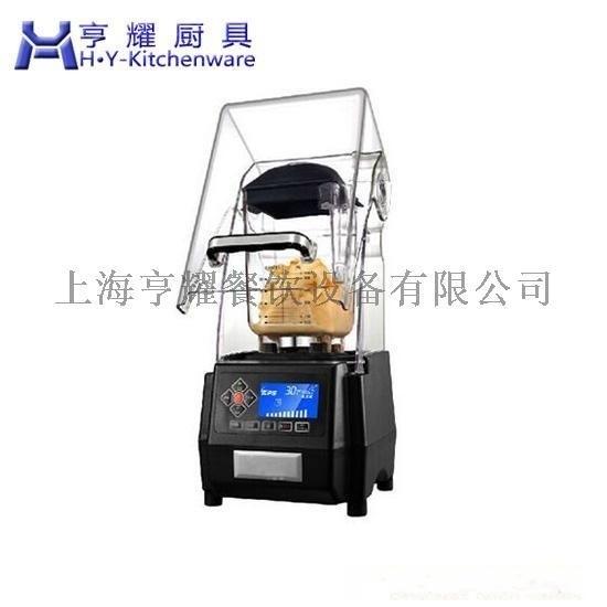 上海静音式沙冰机 大马力商用沙冰机 奶茶吧台沙冰机 商用多功能沙冰机