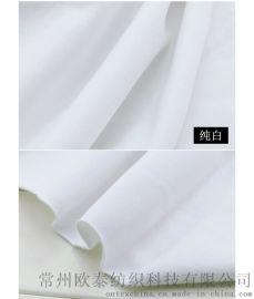 纯棉加绒针织面料 常州针织