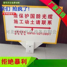 """【高弹回力】电力标志牌#""""阜阳""""【新型~反光】电力标志牌#【高分子】电力标志牌、加工厂"""