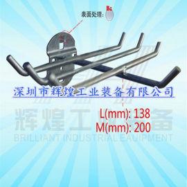 深圳 輝煌HH-176 U型掛鉤、扳手架、大單掛鉤、單斜掛鉤、單直掛鉤、導線架、杆架托架、鋼據掛板、環型掛鉤。六杆掛鉤