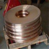 c51911/2H半硬冲压特硬高弹性磷铜带