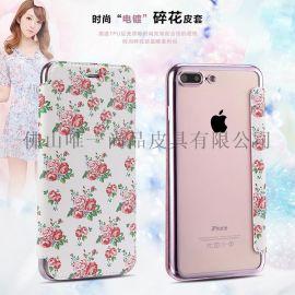 手机壳彩绘苹果7 iphone 7G 苹果6手机保护套电镀碎花皮套
