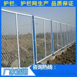海南征地边界隔离网 五指山公路分隔网 水源地围栏钢板铁丝网