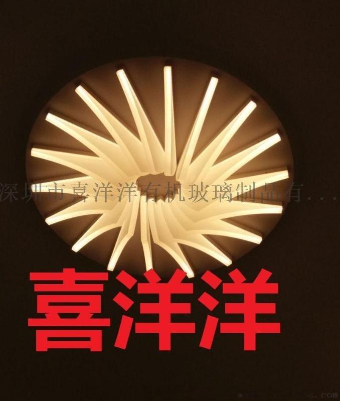 深圳透明双面磨砂压克力板,亚克力厚板双面磨砂