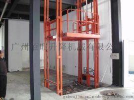 仓库货梯厂家仓库用货梯安全设置仓库升降货梯安全说明