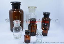 玻璃大口瓶广口瓶60ml125ml250ml500ml1000ml化学实验仪