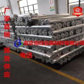 现货机械设备出口真空包装铝塑编织膜铝塑编织布18丝170g1-2米