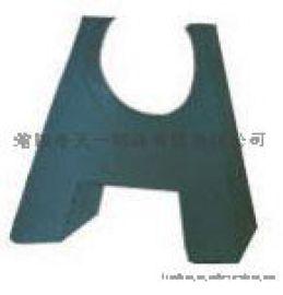 廠家直銷臺式墊塊SP0153B