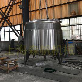 """上海常压容器 储罐加工厂家""""森帆机械""""非标件定制生产厂家"""