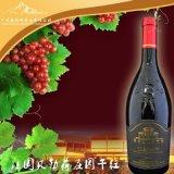 法国贝勒荷庄园干红进口葡萄酒 红酒团购