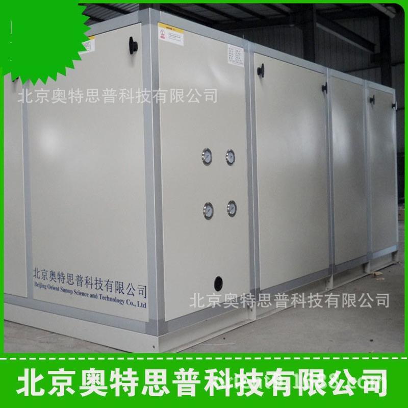 奥特思普CFZ50D 地下室除湿机 抽湿机家用除湿机 吊顶除湿机