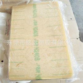 耐磨性和气密性 丁腈橡胶 NBR 日本JSR N240S氢化丁晴橡胶 高耐磨
