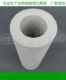 江西五丰过滤器 微孔陶瓷滤芯