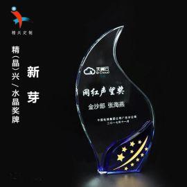 叶子水滴蓝色水晶奖牌 才艺比赛活动奖杯纪念奖牌定制