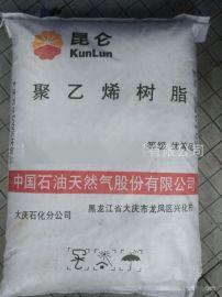 昆仑HDPE 大庆石化 5000S渔网纱布编织袋等用料 拉丝挤出级