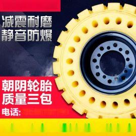 朝阳前进带减震孔环保 实心轮胎 650-10杭州叉车合力龙工柳工配套