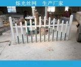 合肥铁艺栅栏 厂区庭院别墅护栏 小区公园防护栏 院墙隔离栏