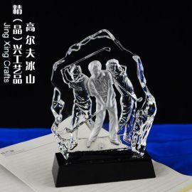 冰山水晶奖杯制作 高尔夫俱乐部会员球友比赛水晶奖牌