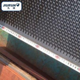 长腰孔冲孔网  六角型冲孔铝板网 冲孔筛板网