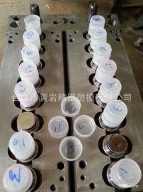 机油瓶盖模具 化工桶盖模具 清洗剂瓶盖模具