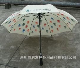 高档伞高尔夫伞高档亮丽耐用按要求设计颜色和印广告
