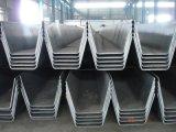 西安不鏽鋼u型槽天溝/西安不鏽鋼製作/批發價格