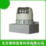 離心式工業加溼器 離心式加溼機 壁掛式工業加溼器奧特思普SPL07 離心加溼器