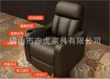 赤虎工厂提供高品质主题影院电动沙发 真皮单位沙发