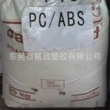 塑膠合金 PC/ABS T80 XG 耐熱級