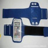 莱卡料跑步臂包运动腰包手机保护套