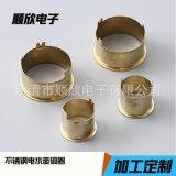 电热水壶底座铜圈,温控器耦合器铜圈