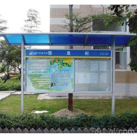 渭南不鏽鋼閱報欄|出廠價格|專業廠家