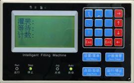 LH-852 香水饮料白酒牛奶植物油洗衣液沐浴露蜂蜜灌装机定量灌装