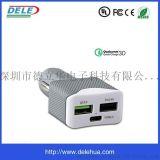 手机车载充电器USBQC3.0快充车充多功能车充Type-C车充