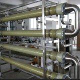 德国管式超滤膜ME-C100-08-VFU100