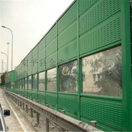 铁路声屏障厂家@玻璃棉吸声板@公路声屏障多少钱一米