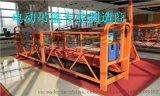 高空作业电动吊篮生产厂家