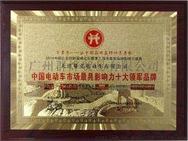 ****品牌奖牌、**影响力品牌奖牌、体育西路奖牌制作、珠江新城铜牌定做、广州红木奖牌厂家