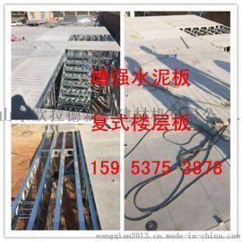 北京loft夹层阁楼板厂家每张明码标价