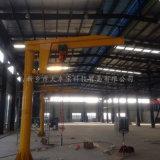 500公斤悬臂吊 电动固定式悬臂吊 独臂吊 平衡吊