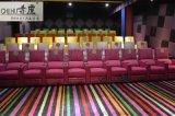 廠家直銷現代VIP影院沙發 電動USB介面功能沙發 現代影院主題沙發
