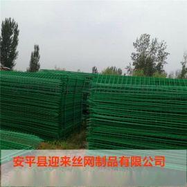 机场双边护栏网,高速框架护栏网,三角折弯护栏网