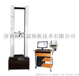 WDS-50  数显式环刚度试验机 厂家直销