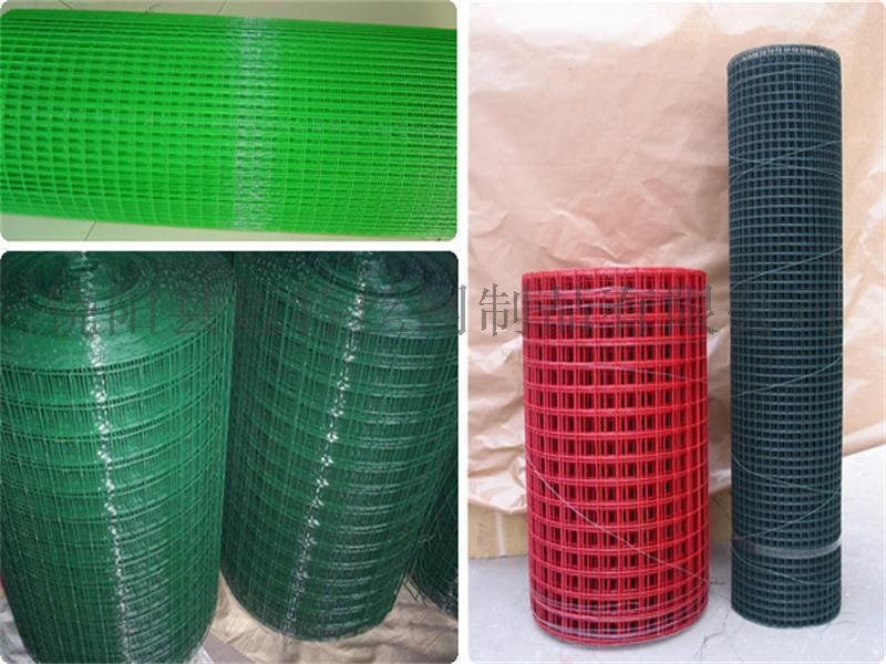 绿色草场围网 浸塑电焊网 热镀电焊网 改拔电焊网 不锈钢电焊网