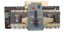 新双电源自动切换开关(TATSN)