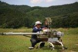 无人直升机(XH-1)