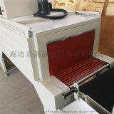 4020型热收缩机  桶装方便面封口覆膜机