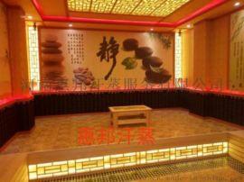 鹤壁市养生汗蒸房装饰装修公司15537114722